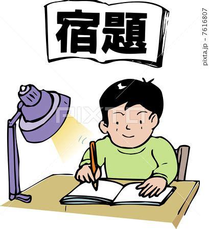 my autobiography sample essay education